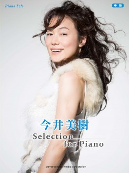 今井美樹 Selection for Piano